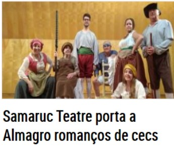 samaruc-teatre